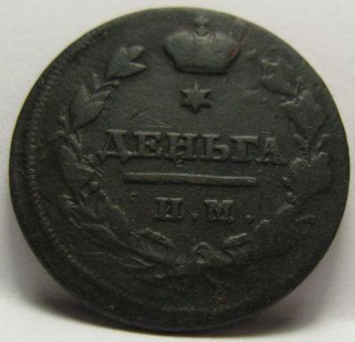 1814.1.jpg