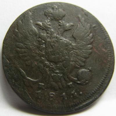 1814.3.jpg