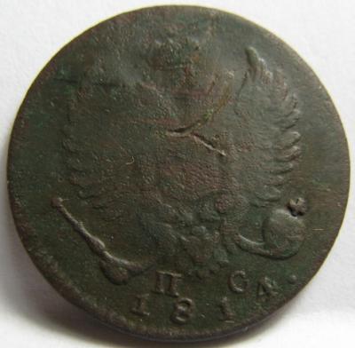 2.1814.jpg