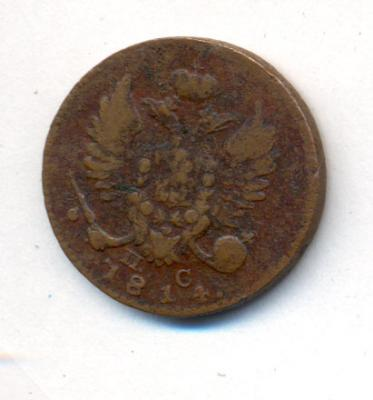 1814-d-imps.jpg