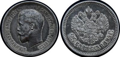 25 ко 1895.jpg