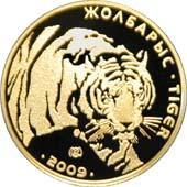 r-Tiger.jpg