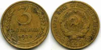 3KOP1928(20)_WH.JPG