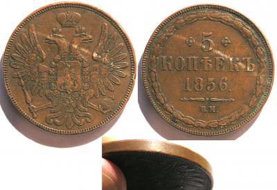 5 kop 1856 VM.jpg