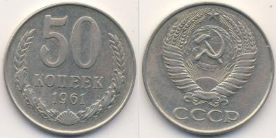 50k1961_zvezda_razreznaya.jpg