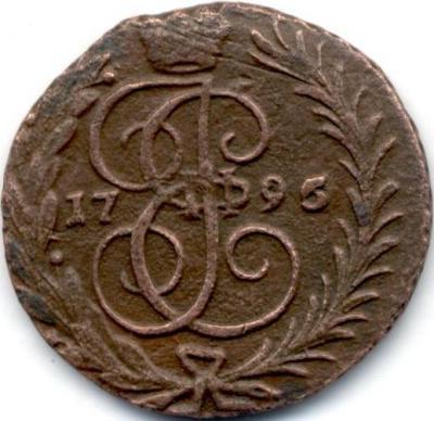Копейка 1795-6 без букв.jpg