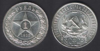1r1922(F7).jpg