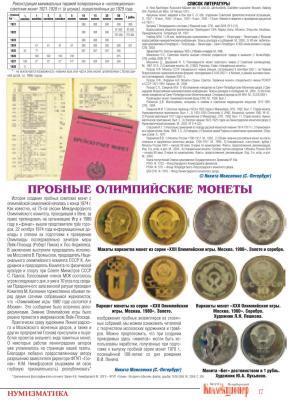 Novodelnie_-6.jpg
