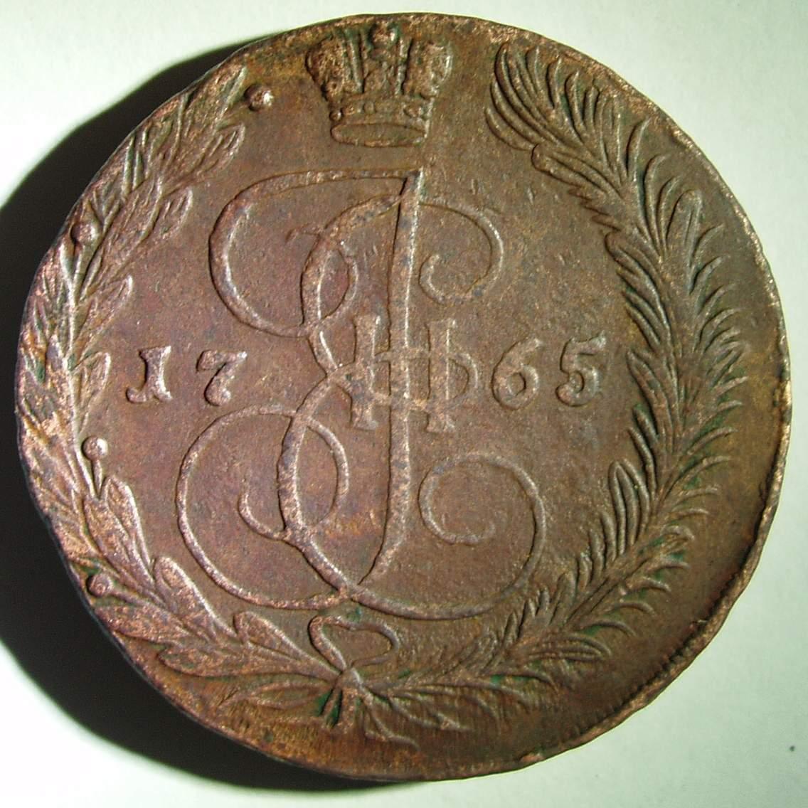 Собиратель монет и медалей 8 букв старинные находки