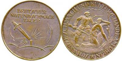 coins-x (2).jpg