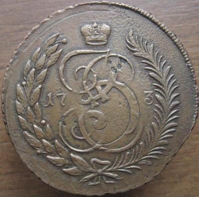 5 ������ 1793 �� ��(�������) 1.JPG