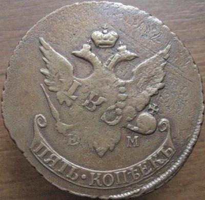 5 ������ 1793 �� ��(�������) 2.JPG