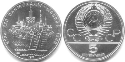 Ол-80-Таллин-ЛМД-шт.1-Г.jpg