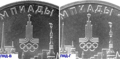 Ол-80-Таллин-ЛМД-В-Г.jpg