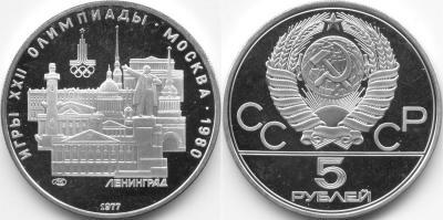 Ол-80-Ленинград-пр-ЛМД-шт.4.2.2-Б.jpg