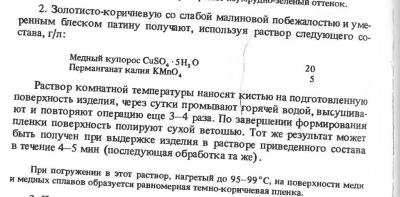 p0075.jpg