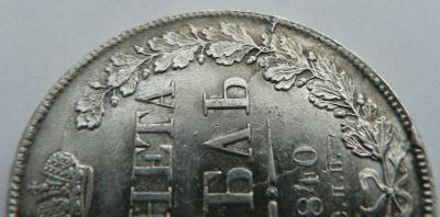 1840 D.jpg