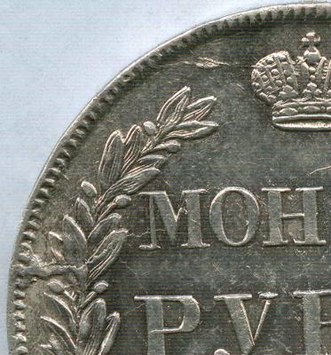 1840 А1.jpg
