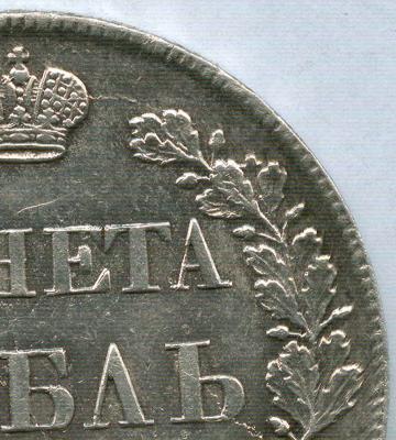 1840 А2.jpg