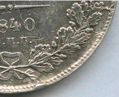 1840 А3.jpg