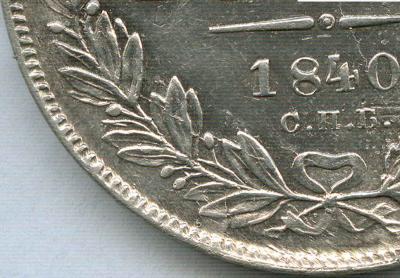 1840 А4.jpg