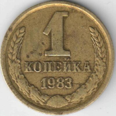 1-83-1.jpg