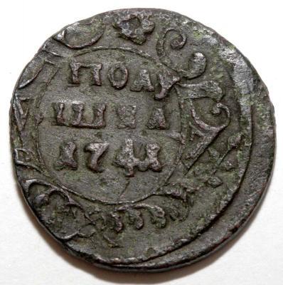 Полушка 1741 большая корона р.jpg