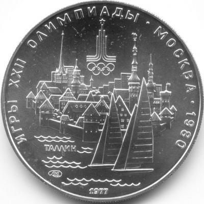 Ол-80-Таллин-ЛМД-шт.1-А1-R.jpg