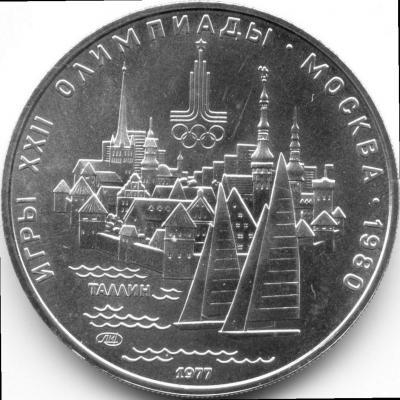 Ол-80-Таллин-ЛМД-шт.1-Б-R.jpg