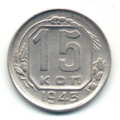 1943-1.jpg