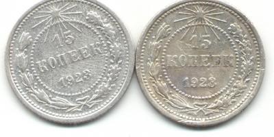 1923-1.jpg