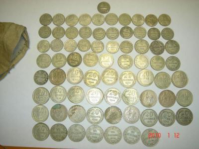 монеты 71 шт.JPG
