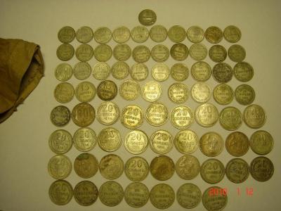 монеты 71 шт (1).JPG