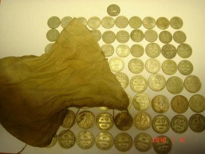 монеты 71 шт (2).JPG