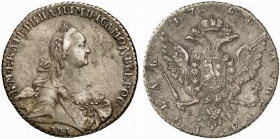 1 Рубль Екатерины II 1768 Особый тип Gorny & Mosch GmbH  # 173.jpg