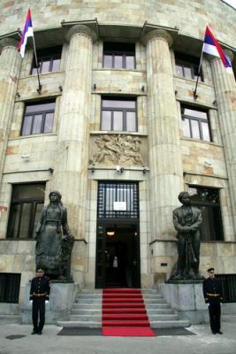 RSpresidency_building.jpg