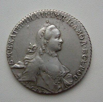 руб-1764-1.jpg