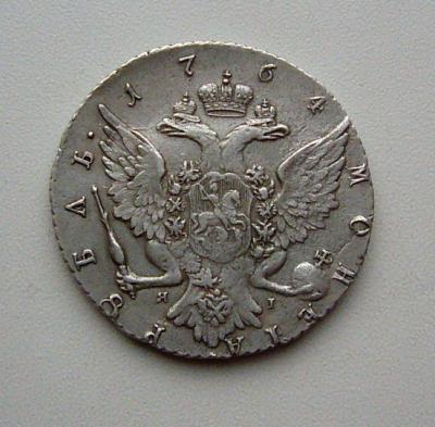 руб-1764-2.jpg