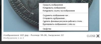 post-10849-126405985695_thumb.jpg