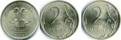 2009-2р-1.jpg