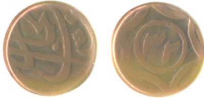 бухара фалюс 1.JPG
