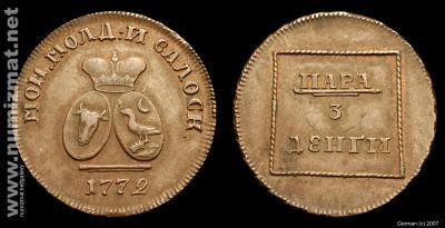 1772_moldavia-n-valahia_3dengi.jpg