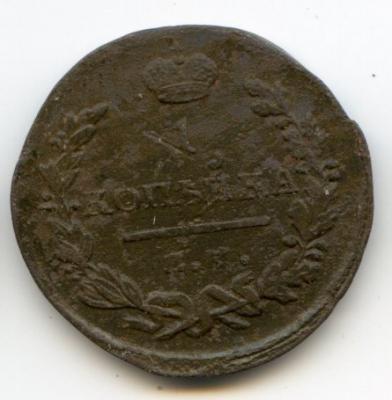 1819-2а.jpg