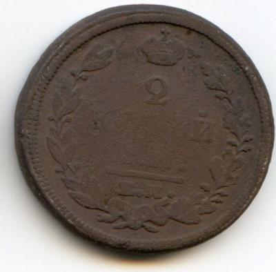 1821-2а.jpg