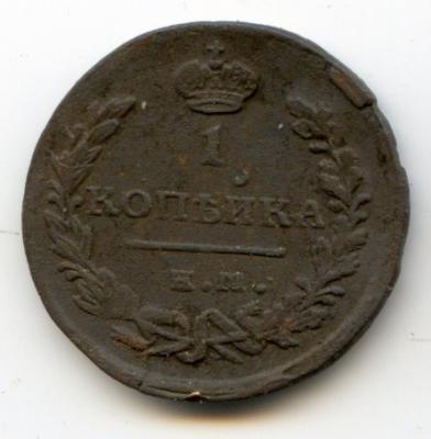 1821-3а.jpg