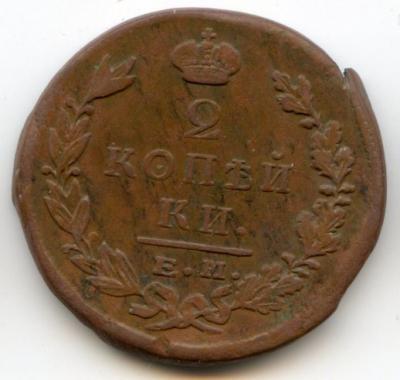 1823а.jpg
