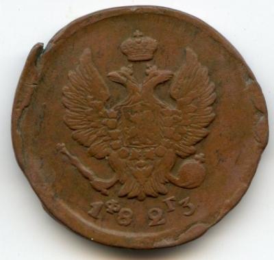 1823.jpg