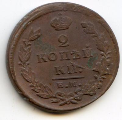 1825а.jpg
