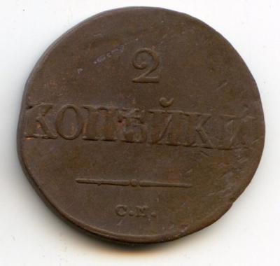 1838-1а.jpg