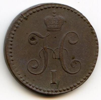1842а.jpg